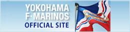 横浜マリノスオフィシャルサイト