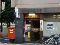 横浜豊岡郵便局 【郵便】