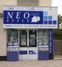 株式会社ネオスタイル 【不動産】