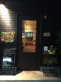 洋風キッチンmatsui 【洋食】