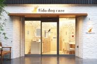 fiddogcare-image1-1