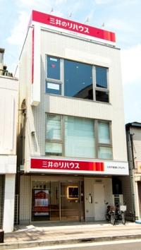 三井のリハウス外観2