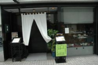 寿楽 【和食】