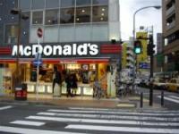 マクドナルド鶴見駅前店 【ファーストフード】