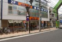 BOOK OFF 鶴見駅西口店