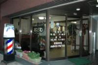 ヘアーサロンおざわ 豊岡中央店 【理容】